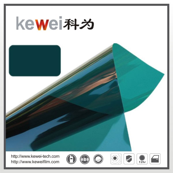 Window glass film/energy saving and decoration film(Green Silver)